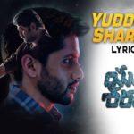 Yuddham Sharanam Full Video Song HD 1080P | Yuddham Sharanam Telugu Movie Yuddham Sharanam Video Songs | Naga Chaitanya,Lavanya Tripathi | Vivek Sagar