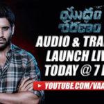 Yuddham Sharanam Movie Audio Trailer Launch | Naga Chaitanya Akkineni, Lavanya Tripathi