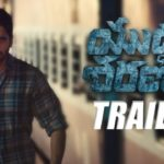 Yuddham Sharanam Movie Official Theatrical Trailer | Naga Chaitanya Akkineni, Lavanya Tripathi