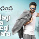 Zindagi Na Milegi Dobara Song Full Video Song HD 1080P | Goutham Nanda Telugu Movie Gautham Nanda Video Songs | Gopichand, Hansika Motwani, Catherine Tresa | Thaman S