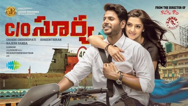 Son Of Sardaar Hd 1080p Movies Free Download High Quality Co-Surya-Teaser-HD-1080P-Video-Co-Surya-Telugu-Movie-Co-Surya-Videos-Sundeep-Kishan-Mehreen-Pirzada-D.-Imman-Suseenthiran