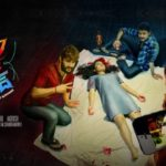 Devi Sri Prasad Movie Theatrical Trailer HD 1080P Video | Dhanraj, Manoj Nandam, Pooja Ramachandran