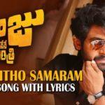 Devuditho Samaram Full Video Song HD 1080P | Nene Raju Nene Mantri Telugu Movie Nene Raju Nene Mantri Video Songs | Rana Daggubati, Catherine Tresa, Kajal Aggarwal | Anup Rubens