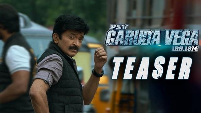 Garuda Vega Teaser Video Hd Telugu Movie Videos Rajasekhar Shraddha Das Sunny Leone Adith Pooja Praveen Sattaru Sri Charan Bheems Psv