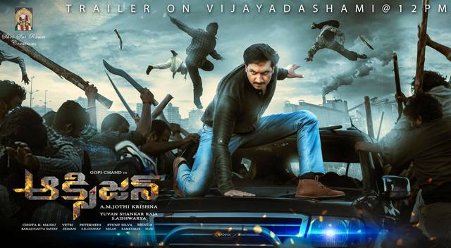 Srimanthudu Ultra Hd All Posters Wallpapers: Gopichand Oxygen Movie First Look ALL ULTRA HD Posters