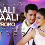 Haali Haali Full Video Song HD 1080P | SPYDER Telugu Movie SPYDER Video Songs | Mahesh Babu, Rakul Preet Singh | Harris Jayaraj
