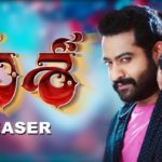 Introducing Kusa Teaser Video HD 1080P | Jai Lava Kusa – Jr NTR, Nandamuri Kalyan Ram, Bobby