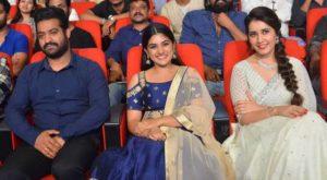 Jai Lava Kusa Telugu Movie Trailer Launch HD Photos, Stills, Images Gallery | Jr NTR, Rashi Khanna, Nivetha Thomas