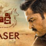 Khakee – The Power Of Police Telugu Movie Official Teaser HD Video | Khakee Telugu Movie Khakee Videos | Karthi, Rakul Preet | Ghibran
