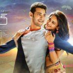 Mahesh Babu SPYDER Movie ULTRA HD Posters First Look WallPapers | Rakul Preet