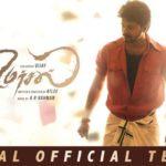 Mersal Theatrical Trailer Video HD 1080P | Mersal Tamil Movie Mersal Videos | Vijay, Samantha Prabhu, Kajal Agarwal | A R Rahman