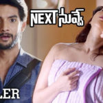 Next Nuvve Theatrical Trailer Video HD 1080P | Next Nuvve Telugu Movie Next Nuvve Videos | Aadi Sai Kumar, Vaibhavi Sandilya, Rashmi Gautam | Maruthi, Sai Kartheek