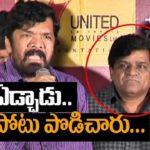 Posani Krishna Murali Angry speech: Comedian Ali and I were Backstabbed