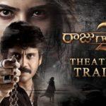 Raju Gari Gadhi 2 Theatrical Trailer Video HD 1080P | Raju Gari Gadhi 2 Telugu Movie Raju Gari Gadhi 2 Videos | Akkineni Nagarjuna, Ashwin Babu, Samantha Ruth Prabhu, Seerat Kapoor | SS Thaman