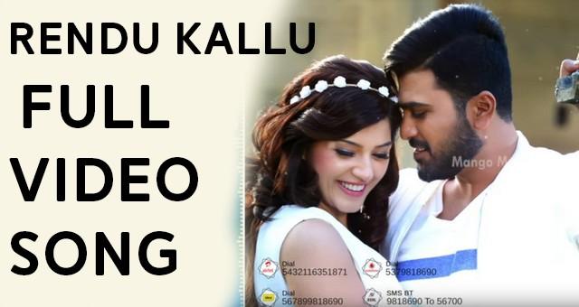 40 Best Telugu video songs hd images | Telugu movies