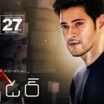 SPYDER Record Breaking First 1st Day Collections Worldwide Shares