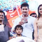 SPYDER Telugu Movie Audio Launch HD Photos, Stills, Images Gallery | Mahesh Babu, Rakul Preet