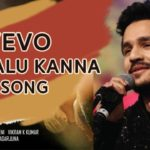 Yevevo Kalalu Kanna Full Video Song HD 1080P | Hello Telugu Movie Hello Video Songs | Akhil Akkineni, Kalyani Priyadarshan | Anup Rubens