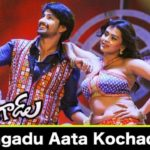 Andhagadu Aata Kochade Full Video Song HD 1080P | Andhhagadu Telugu Movie Andhagadu Video Songs | Raj Tarun, Hebah Patel | Sekhar Chandra