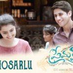Enno Sarlu Full Video Song HD 1080P | Premam Telugu Movie Premam Video Songs | Naga Chaitanya, Shruti Haasan, Madonna Sebastian, Anupama Parameswaran | Gopi Sunder, Rajesh Murugesan