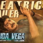 Garuda Vega Theatrical Trailer Official HD 1080P | Garuda Vega Telugu Movie | Rajasekhar, Pooja Kumar, Shraddha Das, Adith, Sunny Leone, | Praveen Sattaru
