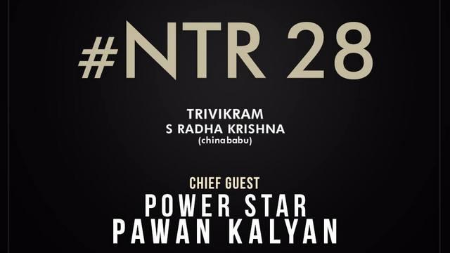 Jr Ntr Nannaku Prematho Movie First Look Ultra Hd Posters: Jr NTR NTR28 Movie First Look ULTRA HD Posters WallPapers