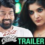 Juliet Lover of Idiot Telugu Movie OFFICIAL Theatrical Trailer | Naveen Chandra, Nivetha Thomas