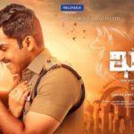 Karthi Khakee The Power Of Police Movie First Look ULTRA HD Posters WallPapers | Rakul Preet
