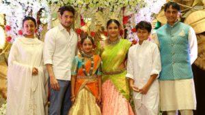 Mahesh Babu attends Manjula's Daughter's Half Saree Function