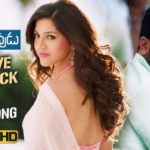My Love is Back Full Video Song HD 1080P | Mahanubhavudu Telugu Movie Mahanubhavudu Video Songs | Sharwanand, Mehreen Pirzada | Thaman SS