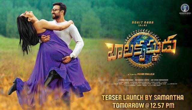 Nara Rohit Balakrishnudu Movie First Look Ultra Hd Posters