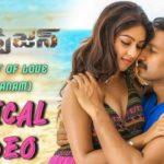 O Kshanam Full Video Song HD 1080P | Oxygen Telugu Movie Oxygen Video Songs | GopiChand, Raashi Khanna, Anu Emmanuel | Yuvan Shankar Raja