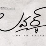Raj Tarun Lover Movie First Look ULTRA HD Posters WallPapers