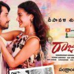 Raj Tarun Raju Gadu Movie First Look ULTRA HD Posters WallPapers | Amyra Dastur