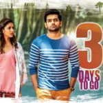 Ram Pothineni Vunnadhi Okate Zindagi Movie First Look ULTRA HD Posters WallPapers | Anupama Parameswaran, Lavanya Tripathi