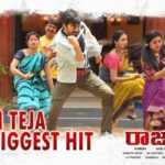 Ravi Teja Raja The Great Movie First Look ULTRA HD Posters WallPapers | Mehreen Pirzada