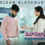 Sharwanand Mahanubhavudu Movie First Look ULTRA HD Posters WallPapers | Mehreen Pirzada