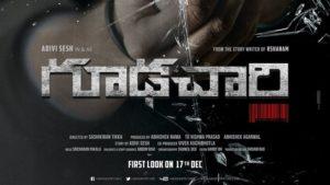 Adivi Sesh Goodachari Movie First Look ULTRA HD Posters WallPapers
