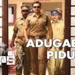Adugae Pidugu Full Video Song HD 1080P | Khaki Telugu Movie Khakee Video Songs | Karthi, Rakul Preet | Ghibran