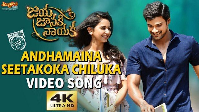 new movie video song download telugu