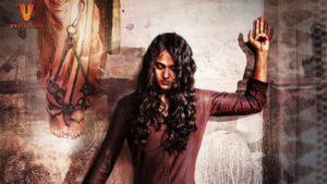 Anushka Shetty Bhagmati Movie First Look ULTRA HD Posters WallPapers | Anushka Shetty Bhaagamathie Telugu Movie Posters