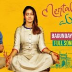 Bagundayya Chandram Full Video Song HD 1080P | Mental Madhilo Telugu Movie Mental Madhilo Video Songs | Sree Vishnu, Nivetha Pethuraj | Prashanth R Vihari
