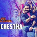 Dochestha Full Video Song HD 1080P   Jai Lava Kusa Telugu Movie Jai Lava Kusa Video Songs   Jr NTR, Rashi Khanna, Nivetha Thomas   Devi Sri Prasad