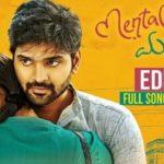 Edhola Full Video Song HD 1080P | Mental Madhilo Telugu Movie Mental Madhilo Video Songs | Sree Vishnu, Nivetha Pethuraj | Prashanth R Vihari