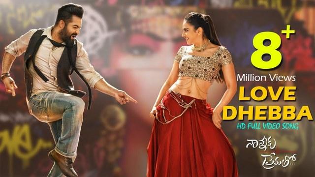 Love Dhebba Full Video Song HD 1080P | Nannaku Prematho Telugu Movie Nannaku  Prematho Video Songs | Jr NTR, Rakul Preet Singh | Devi Sri Prasad |  25CineFrames