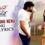 Naalo Ninnu Nenu Full Video Song HD 1080P | Juliet Lover of Idiot Telugu Movie Juliet Lover of Idiot Video Songs | Naveen Chandra, Nivetha Thomas | Ratheesh Vega