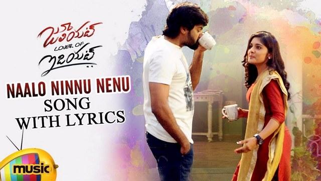 Lover movie songs telugu