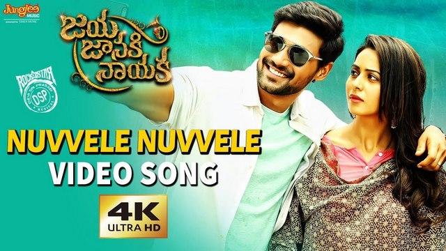 Nuvvele Nuvvele Full Video Song Hd 1080p Jaya Janaki Naayaka