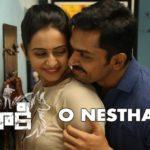 O Nesthama Full Video Song HD 1080P | Khaki Telugu Movie Khakee Video Songs | Karthi, Rakul Preet | Ghibran