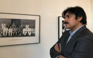 Pawan Kalyan visited Dr B. R. Ambedkar memorial in London HD Photos Images